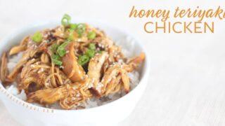 Healthy Instant Pot Recipe: Honey Teriyaki Chicken